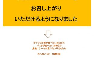 info_forestのサムネイル